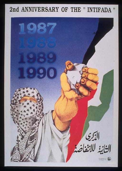 "<a href=""/artist/zuhdi-al-aduwi"">Zuhdi Al Aduwi</a> -  1990 - GAZA"