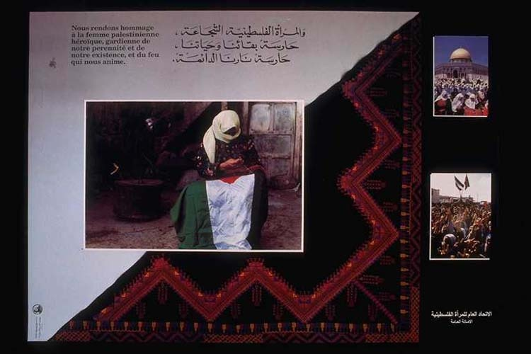 "<a href=""/artist/research-in-progress"">Research in Progress </a> -  1989 - GAZA"