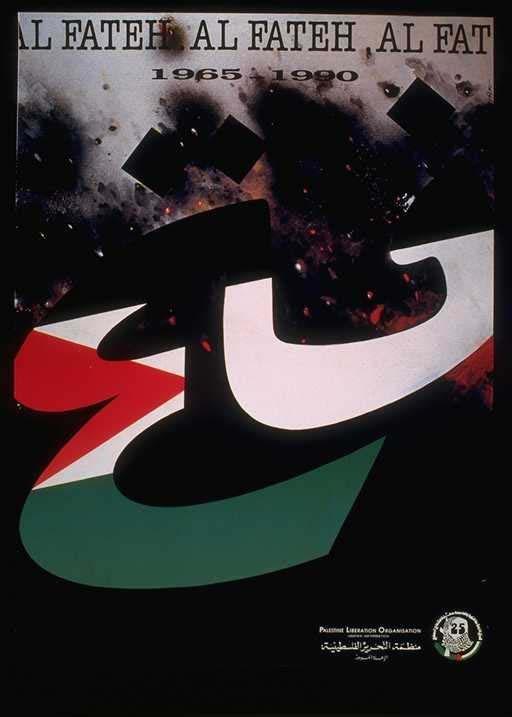 "<a href=""/artist/wozinski""> Wozinski</a> -  1990 - GAZA"