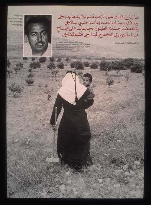 "<a href=""/artist/joss-dray"">Joss Dray</a> -, <a href=""/artist/kamal-boullata"">Kamal Boullata</a> -, <a href=""/artist/lily-farhoud"">Lily  Farhoud</a> -  1988 - GAZA"
