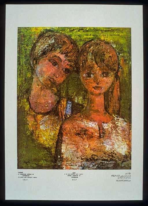 """<a href=""""/artist/tawfiq-abdel-al"""">Tawfiq  Abdel Al </a> -  1985 - GAZA"""