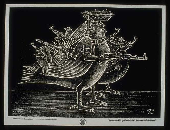 "<a href=""/artist/mohammed-al-muzain"">Mohammed  Al Muzain</a> -  1984 - GAZA"