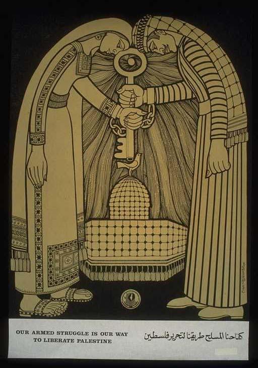 "<a href=""/artist/abdel-rahman-al-muzain"">Abdel Rahman  Al Muzain</a> -  1980 - GAZA"