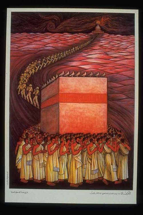 "<a href=""/artist/abdel-rahman-al-muzain"">Abdel Rahman  Al Muzain</a> -  1979 - GAZA"