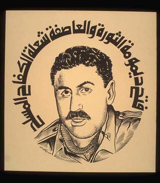 """<a href=""""/artist/hamdi-al-kassab"""">Hamdi  Al Kassab</a> -  1971 - GAZA"""