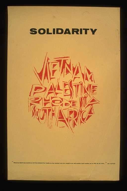 """<a href=""""/artist/kamal-boullata"""">Kamal Boullata</a> -  1969 - GAZA"""