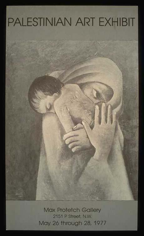 """<a href=""""/artist/nabil-anani"""">Nabil Anani</a> -  1977 - GAZA"""