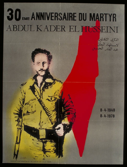 "<a href=""/artist/claude-lazar"">Claude  Lazar</a> - <a href=""/nationalityposter/france"">France</a> - 1978 - GAZA"