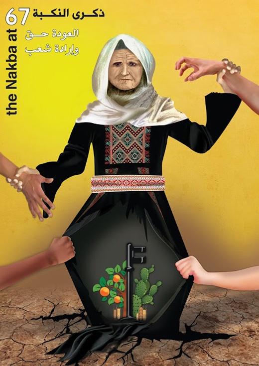 "<a href=""/artist/abdul-hadi-hanani"">Abdul Hadi  Hanani</a> - <a href=""/nationalityposter/palestine"">Palestine</a> - 2015 - GAZA"
