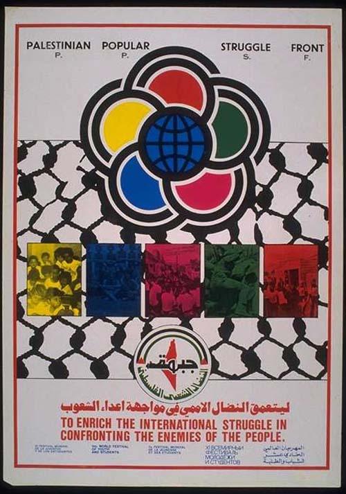 "<a href=""/artist/research-in-progress"">Research in Progress </a> -  1985 - GAZA"