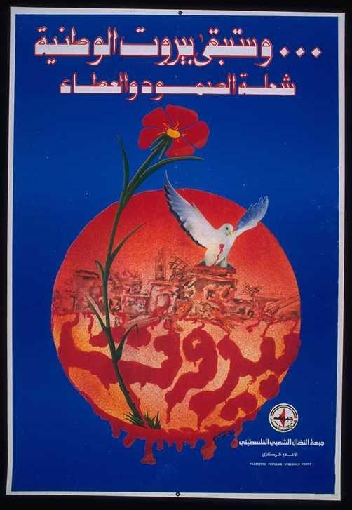 "<a href=""/artist/ibrahim-moamneh"">Ibrahim  Moamneh</a> - <a href=""/nationalityposter/lebanon"">Lebanon</a> - 1982 - GAZA"