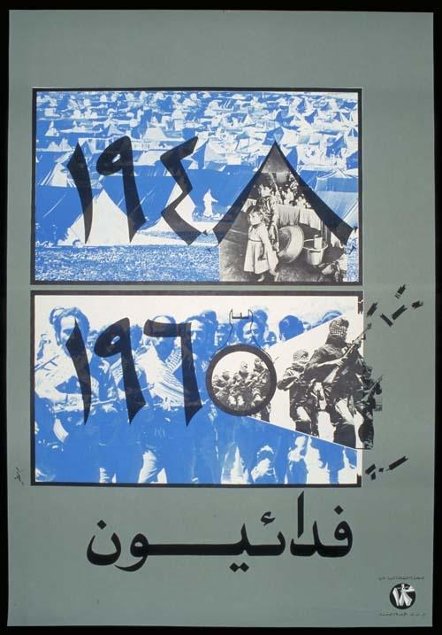 """<a href=""""/artist/muwaffaq-mattar"""">Muwaffaq Mattar</a> -  1983 - GAZA"""
