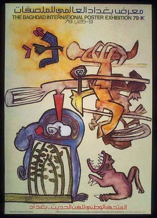 "<a href=""/artist/roberto-antonio-sebastian-matta"">Roberto Antonio Sebastian Matta</a>"