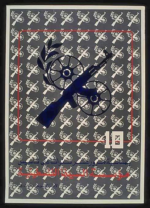 "<a href=""/artist/research-in-progress"">Research in Progress </a> -  1977 - GAZA"