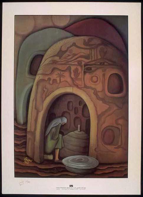 "<a href=""/artist/kamel-al-mughanni"">Kamel Al Mughanni </a> - <a href=""/nationalityposter/palestine"">Palestine</a> - 1983 - GAZA"