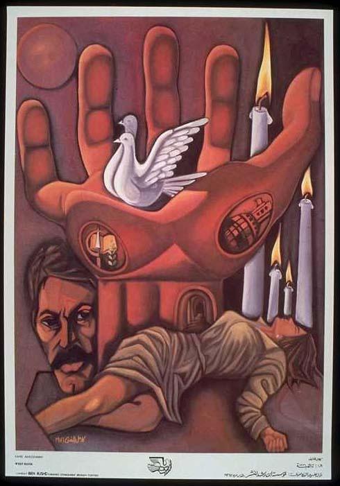 """<a href=""""/artist/kamel-al-mughanni"""">Kamel Al Mughanni </a> -  1976 - GAZA"""