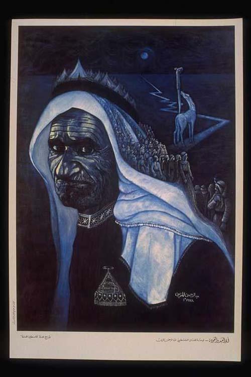 "<a href=""/artist/abdel-rahman-al-muzain"">Abdel Rahman  Al Muzain</a> -  1978 - GAZA"