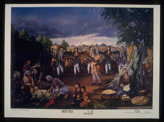 """<a href=""""/artist/fathy-ghabin"""">Fathy Ghabin</a> -  1983 - GAZA"""
