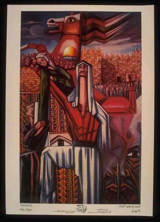 """<a href=""""/artist/fathy-ghabin"""">Fathy Ghabin</a> - <a href=""""/nationalityposter/palestine"""">Palestine</a> - 1983 - GAZA"""