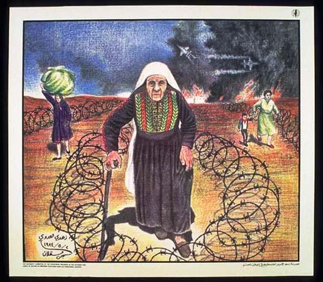 "<a href=""/artist/zuhdi-al-aduwi"">Zuhdi Al Aduwi</a> -  1984 - GAZA"