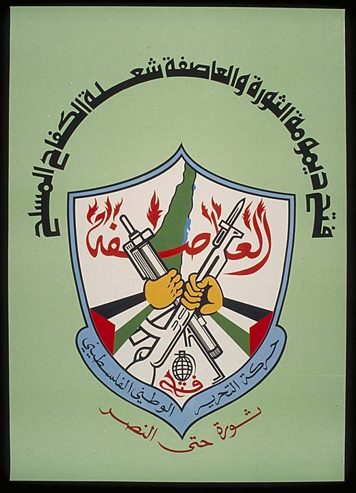 "<a href=""/artist/research-in-progress"">Research in Progress </a> - <a href=""/nationalityposter/lebanon"">Lebanon</a> - 1979 - GAZA"