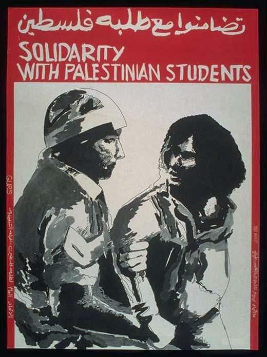 "<a href=""/artist/hosni-radwan"">Hosni Radwan</a> -  1985 - GAZA"