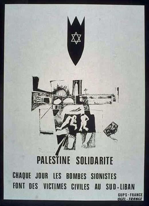 "<a href=""/artist/kamal-boullata"">Kamal Boullata</a> - <a href=""/nationalityposter/france"">France</a> - 1982 - GAZA"