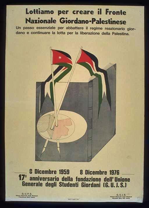 "<a href=""/artist/research-in-progress"">Research in Progress </a> - <a href=""/nationalityposter/jordan"">Jordan</a> - 1976 - GAZA"