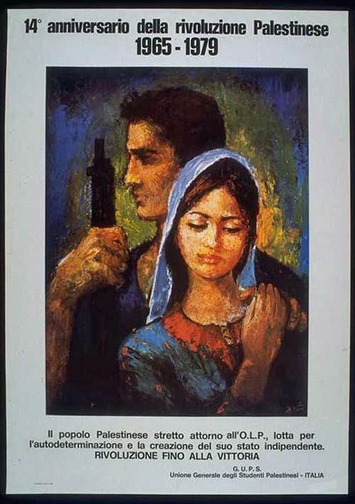 "<a href=""/artist/ismail-shammout-1930-2006"">Ismail Shammout (1930-2006)</a> -  1979 - GAZA"