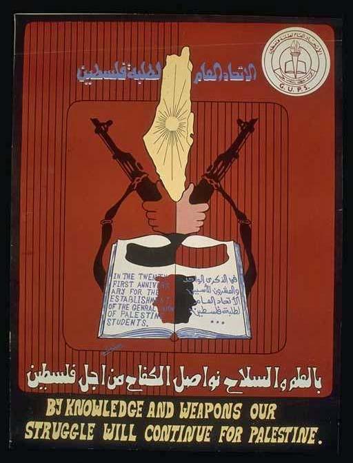 """<a href=""""/artist/abdel-fattah""""> Abdel Fattah</a> -  1980 - GAZA"""