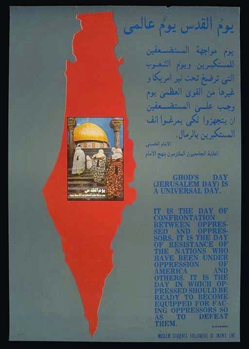 "<a href=""/artist/research-in-progress"">Research in Progress </a> - <a href=""/nationalityposter/iran"">Iran</a> - 1979 - GAZA"