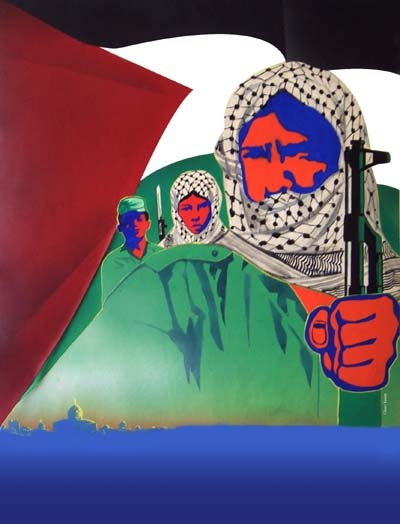 """<a href=""""/artist/ghazi-inaim"""">Ghazi Inaim</a> -  2007 - GAZA"""