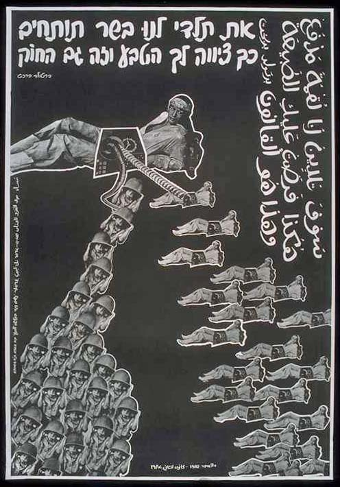 "<a href=""/artist/research-in-progress"">Research in Progress </a> - <a href=""/nationalityposter/israel"">Israel</a> - 1982 - GAZA"