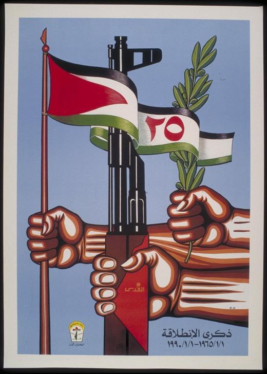 """<a href=""""/artist/kamal-kaabar"""">Kamal  Kaabar</a> -  1990 - GAZA"""