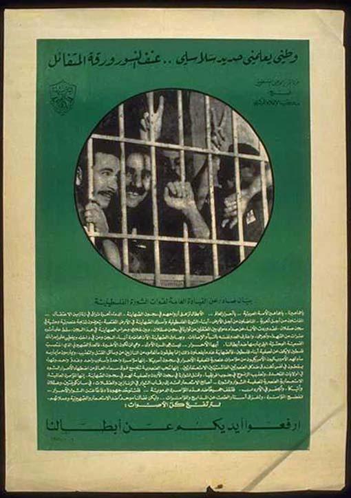 "<a href=""/artist/research-in-progress"">Research in Progress </a> -  1975 - GAZA"
