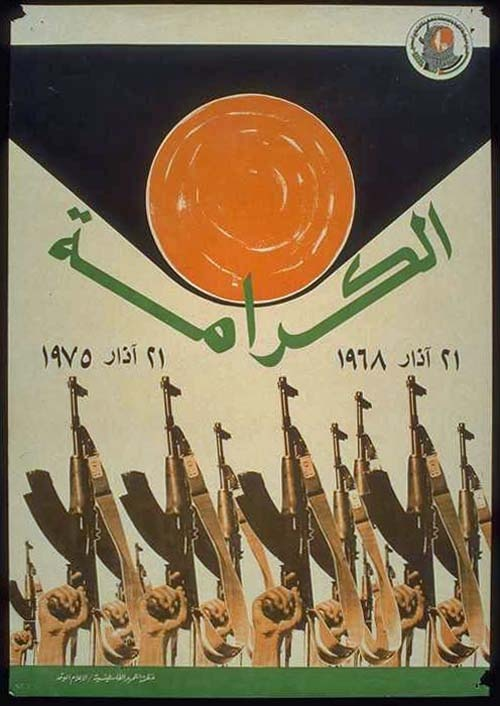 "<a href=""/artist/research-in-progress"">Research in Progress </a> - <a href=""/nationalityposter/lebanon"">Lebanon</a> - 1975 - GAZA"