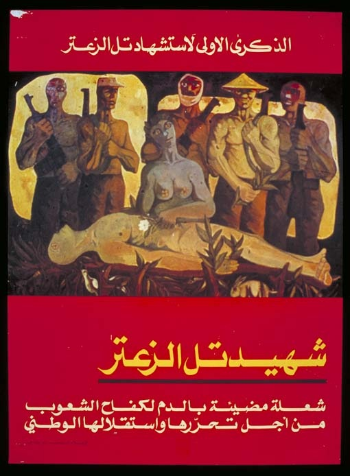 "<a href=""/artist/research-in-progress"">Research in Progress </a> -  1977 - GAZA"