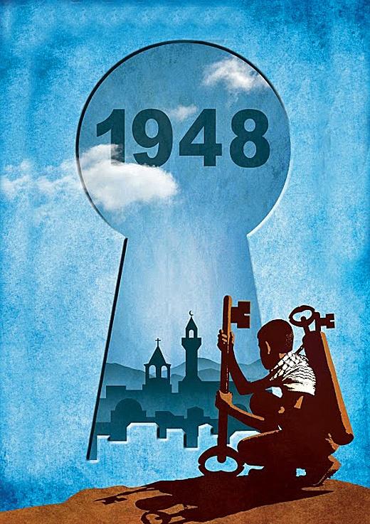 """<a href=""""/artist/ashraf-ghrayeb"""">Ashraf Ghrayeb</a> - <a href=""""/nationalityposter/palestine"""">Palestine</a> - 2015 - GAZA"""