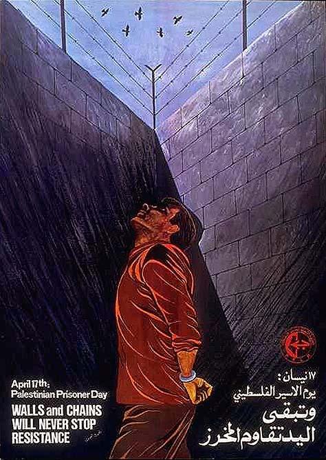 "<a href=""/artist/zuhdi-al-aduwi"">Zuhdi Al Aduwi</a> -  1980 - GAZA"