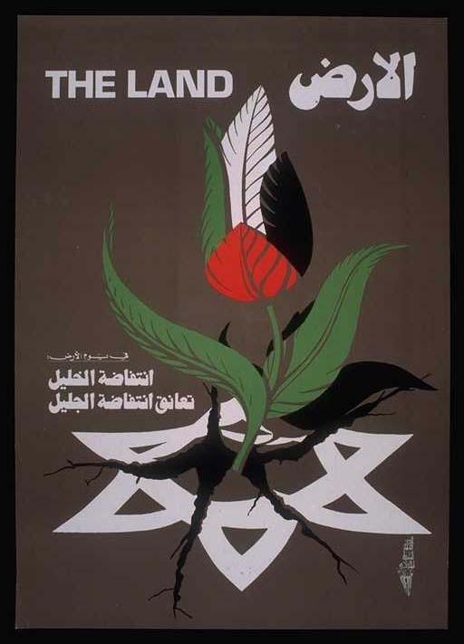 "<a href=""/artist/marc-rudin"">Marc Rudin</a> -  1980 - GAZA"