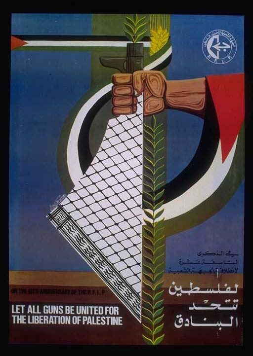 "<a href=""/artist/mohammed-roukwie"">Mohammed Roukwie</a> -  1988 - GAZA"