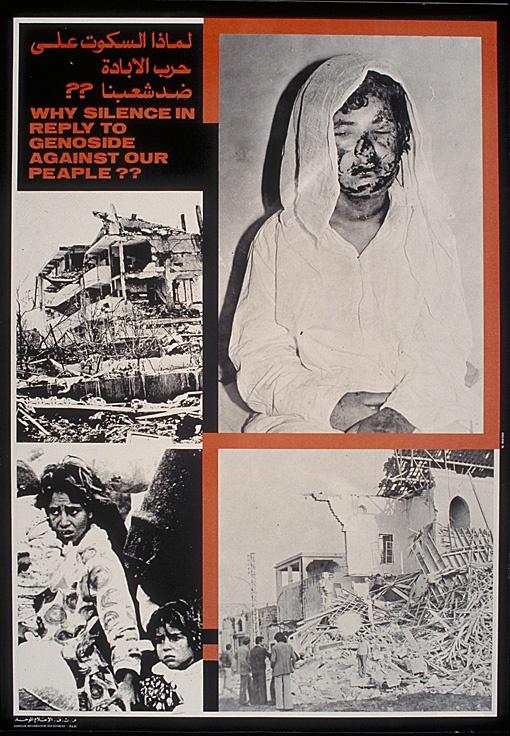 """<a href=""""/artist/muwaffaq-mattar"""">Muwaffaq Mattar</a> - <a href=""""/nationalityposter/lebanon"""">Lebanon</a> - 1982 - GAZA"""