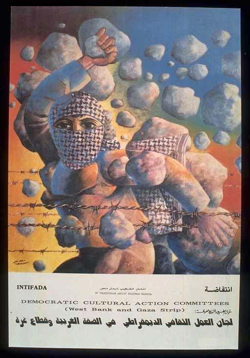 """<a href=""""/artist/sliman-mansour"""">Sliman  Mansour</a> -  1988 - GAZA"""