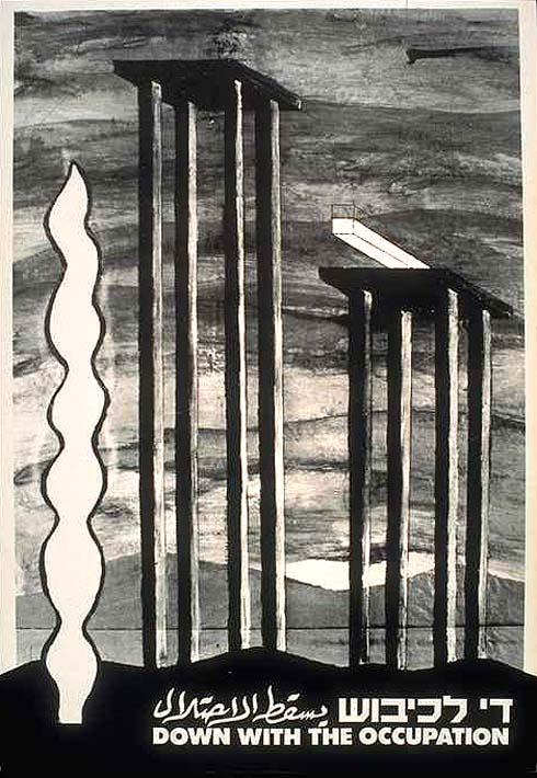 "<a href=""/artist/bilu-blich"">Bilu Blich</a> -  1987 - GAZA"