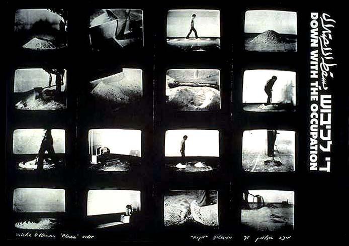 "<a href=""/artist/micha-ulman"">Micha Ulman</a> -  1987 - GAZA"