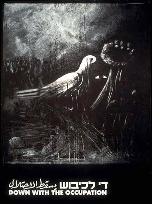 """<a href=""""/artist/fathy-ghabin"""">Fathy Ghabin</a> -  1987 - GAZA"""