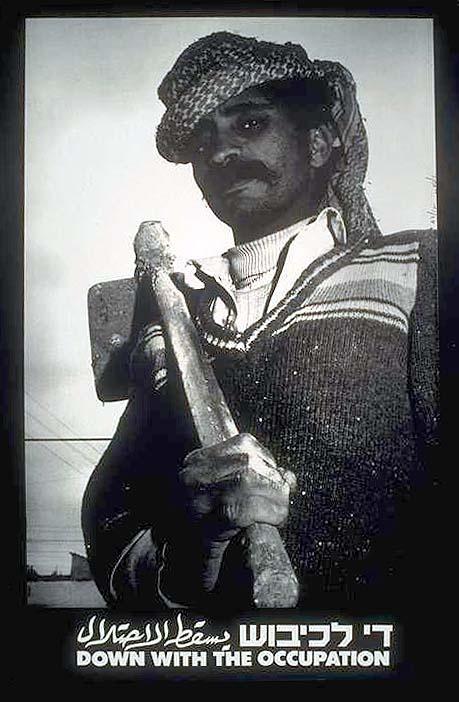 """<a href=""""/artist/avi-ganor"""">Avi Ganor</a> -  1987 - GAZA"""