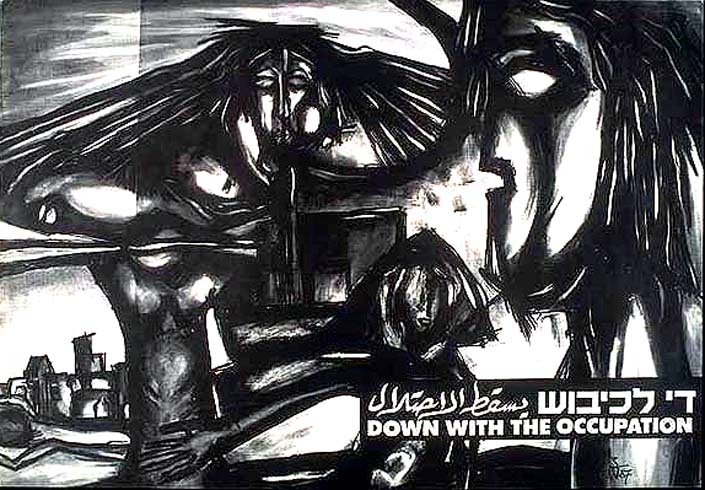 "<a href=""/artist/mahmoud-zaid"">Mahmoud Zaid</a> -  1987 - GAZA"