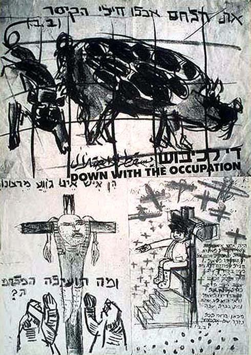 "<a href=""/artist/issam-abu-shakra"">Issam Abu Shakra</a> -  1987 - GAZA"
