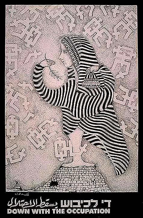 "<a href=""/artist/zidan-nueizi"">Zidan Nueizi</a> -  1987 - GAZA"